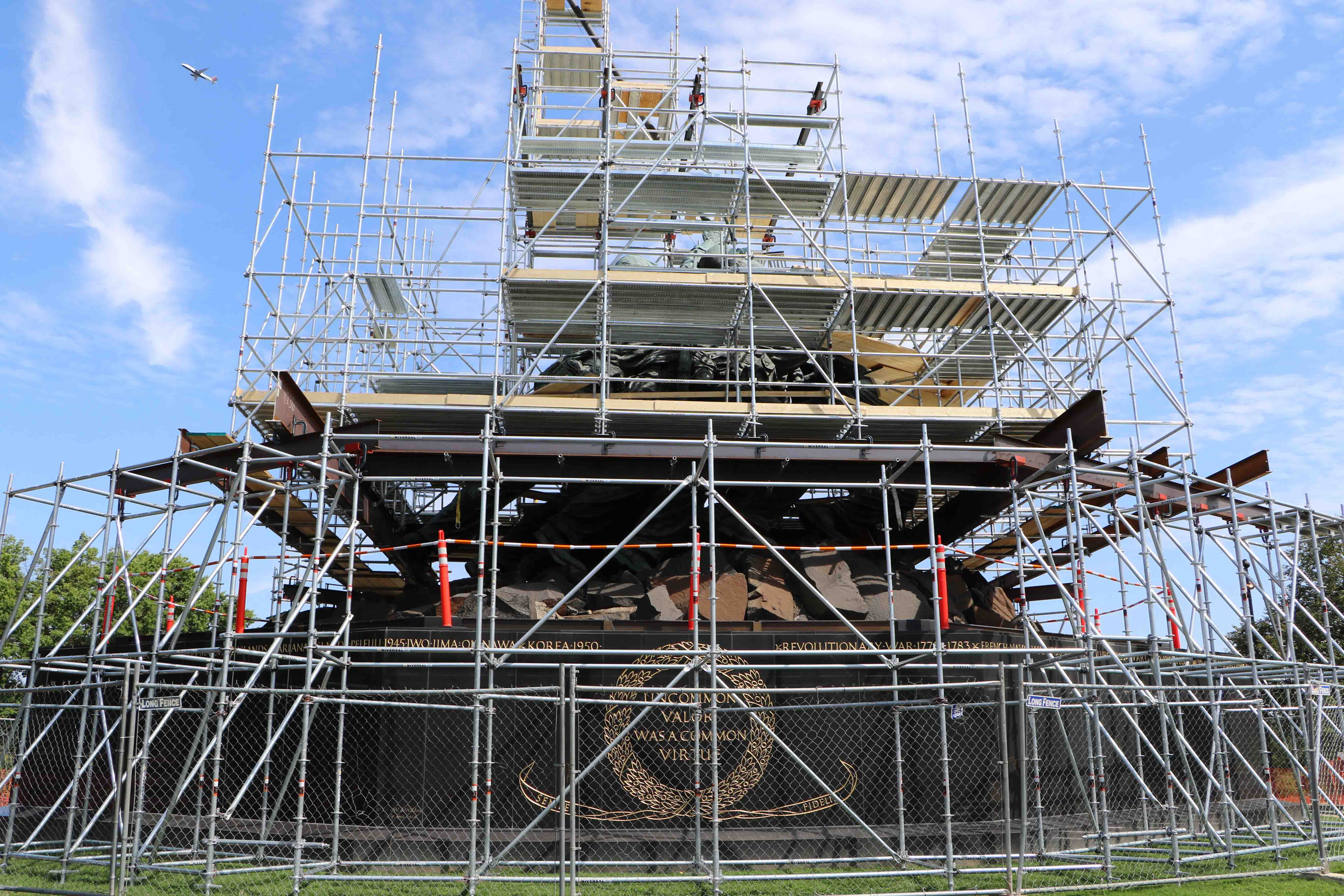 U S  Marine Corps War Memorial Rehabilitation - George Washington