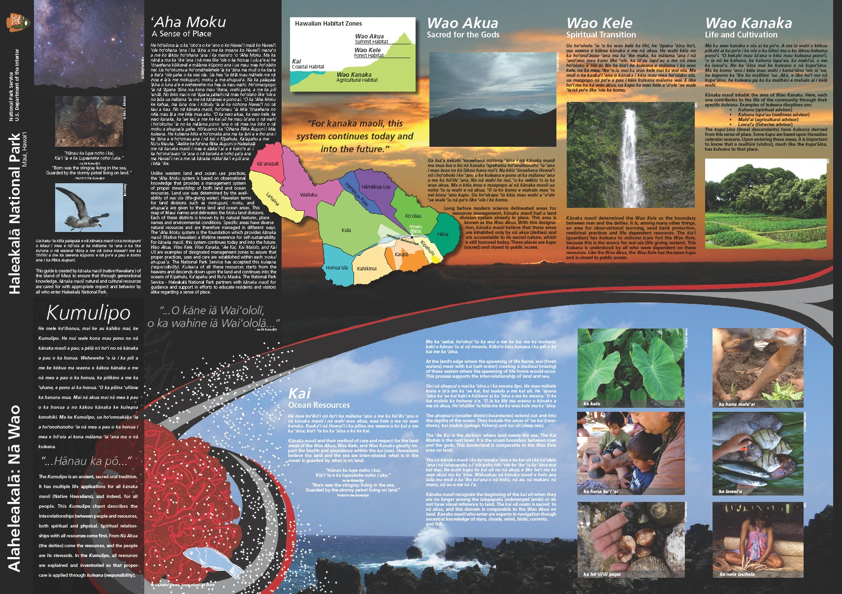 New Bilingual Brochure First In National Park System
