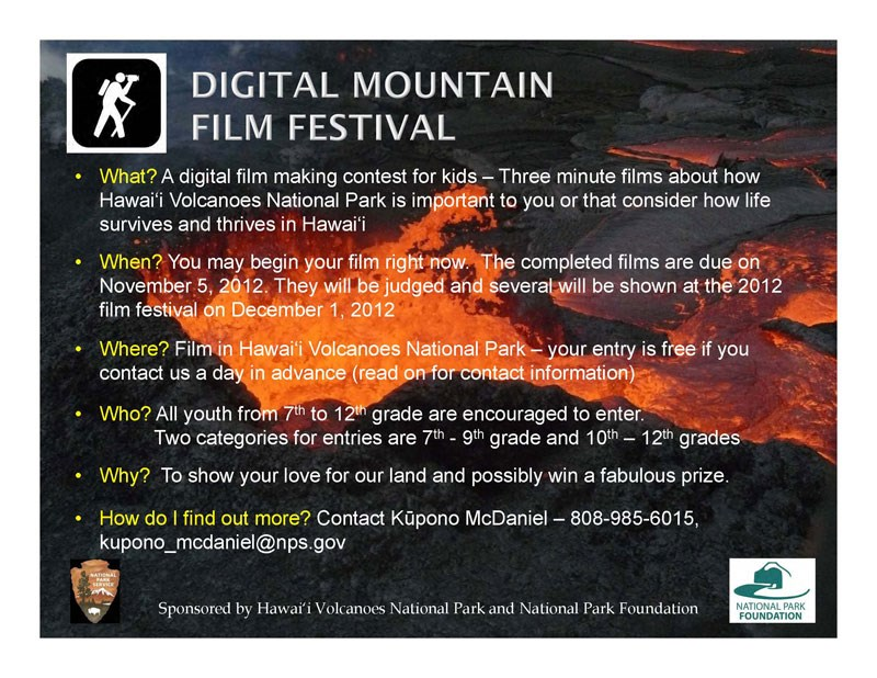 Digital Mountain Film Festival