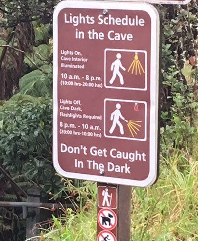 New light schedule sign posted at Thurston Lava Tube (Nāhuku)
