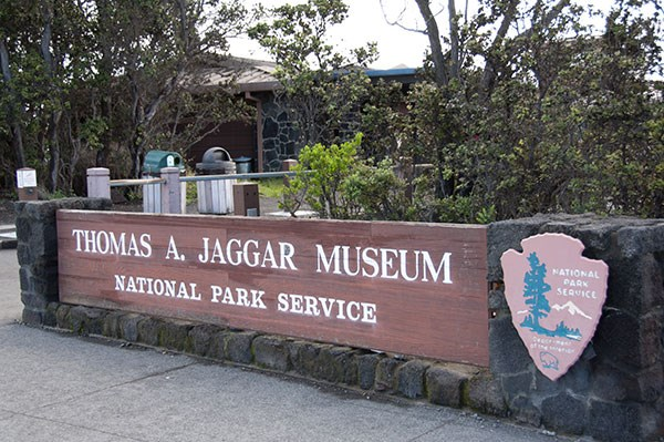 Entrance to Jaggar Museum