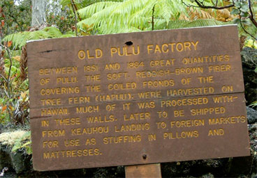 Old Pulu Factory Sign