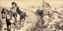 Drawing of a mule driver on the Ohio & Erie Canal.