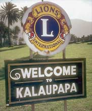 Lion's CLub SIgn