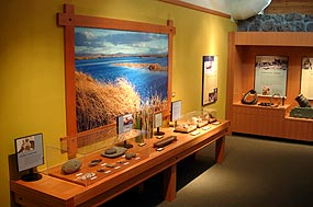 Visitor Center display