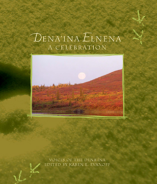 Book cover with green mottled background, and an inset photo of the moon rising over a hillside in autumn color.