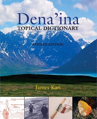 book cover showing a mountain and lake, with smaller inset images of people and historic artifacts