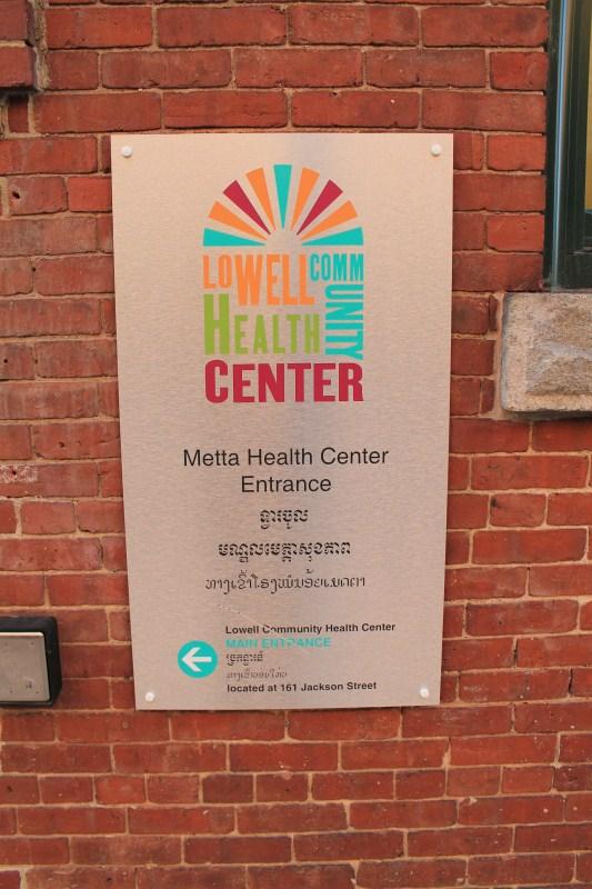 Metta Health Center