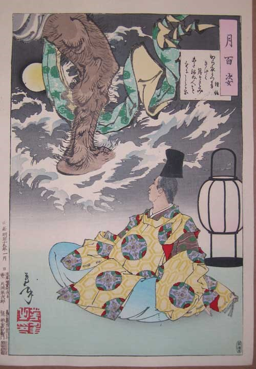 Tsukioka Yoshitoshi Tsunenobu and the Demon, January 1886