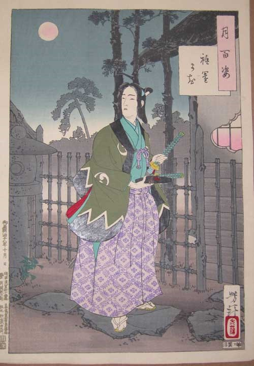 Tsukioka Yoshitoshi The Gion District October 1885
