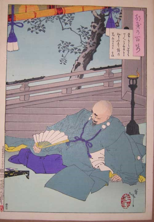 Tsukioka Yoshitoshi Maeda Gen'i Viewing the Moon from his Castle, June 1887
