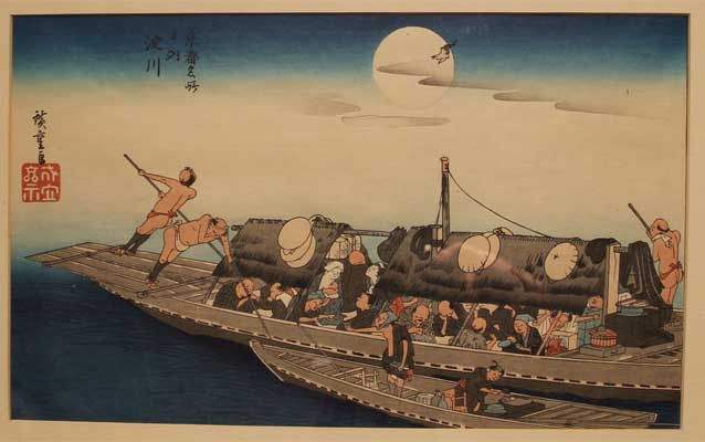MABI 2205: Passenger Boat on the Yodo River