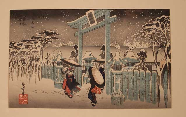MABI 2206: Gion Shrine in Snow