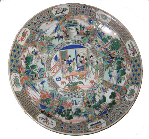 MABI 2796, Chinese Porcelain Charger, K'ang Hsi Period c. 1662-1722