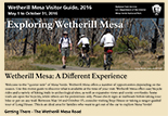 Front page of the Wetherill Mesa visitor guide.