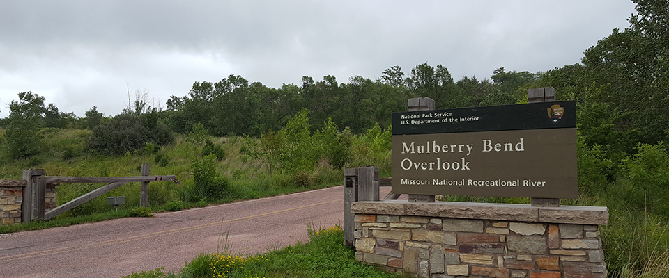 Entrance gate to Mulberry Bend Overlook and trails.