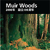 Muir Woods National Monument Brochure