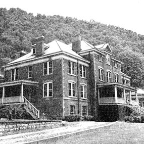 historic photo of McKendree Hospital
