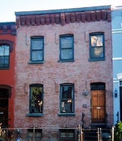 Aboard The Underground Railroad Mary Ann Shadd Cary House