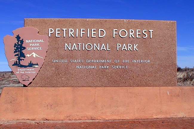 North Entrance Sign