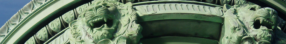 Detail of Bronze urn