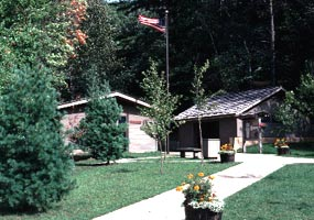 Munising Falls Visitor Center