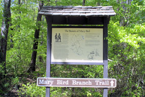 Mary Bird Branch Trail Informational Sign