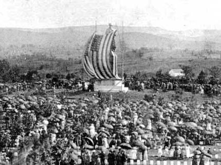 Photo of dedication of the Private Soldier Monument in