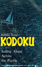 The front cover of a book called KODOKU.