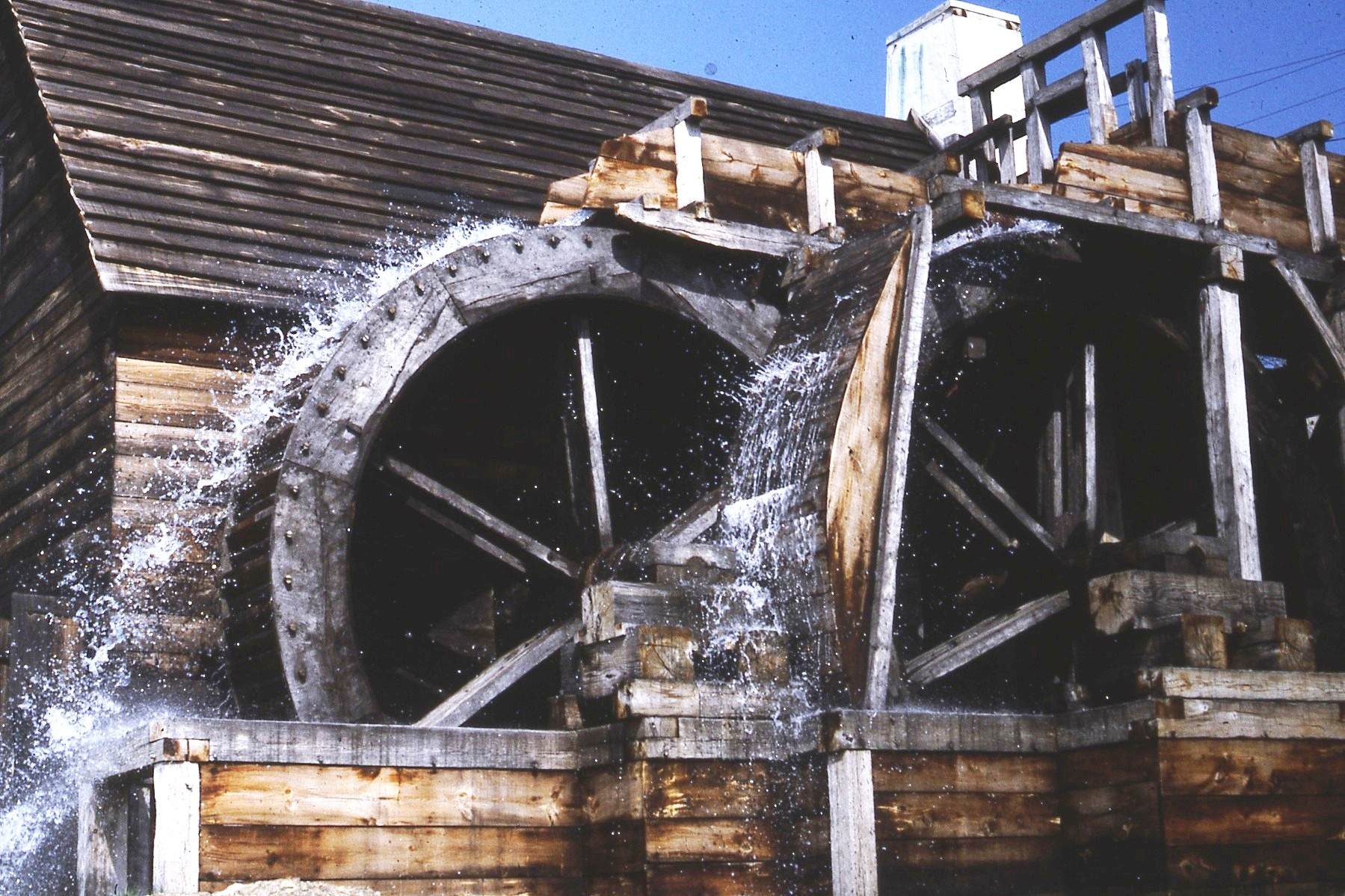 Rolling and Slitting Mill
