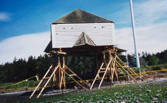San Juan Island National Historical Park Superintendent