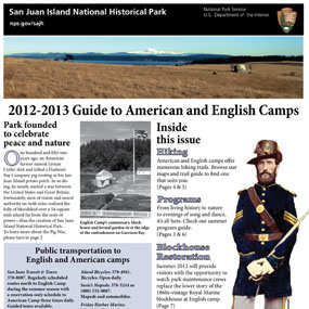 2012 SAJH_Newspaper_Section_Cover