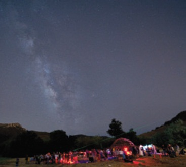 Sky Star Party