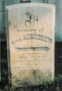 "Gravestone showing the typical features of an ""In Memory Of"" stone."