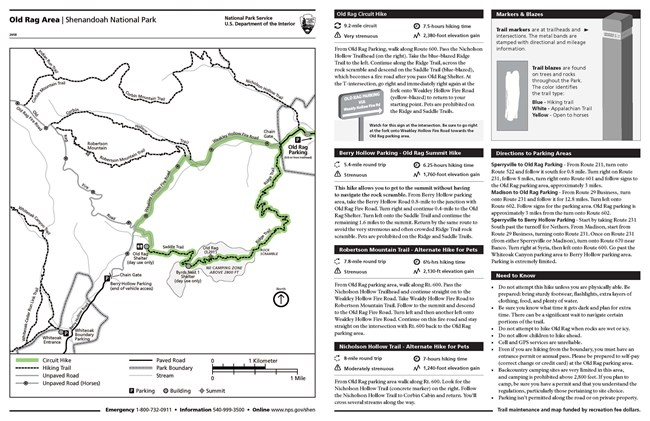 Brochures and Trail Maps - Shenandoah National Park (U.S. ... on westover map, wicomico map, starlight map, sherando map, massanutten map, winterset map, needville map, reserve map, brookshire map, grottoes map, windber map, brightmoor map, nottoway map, slatington map, medaille map, spotsylvania map, averett map, barataria map, chilhowie map, trail head map,