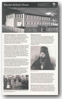 Image of the Russian Bishop's House guide