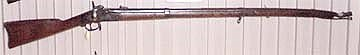 A battle-damaged US M1861 rifle musket