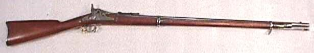 US Model 1868 Rifle