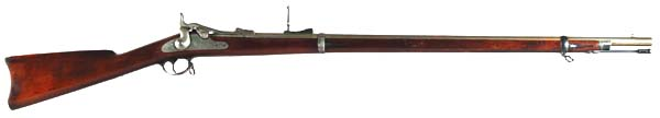 Springfield US Model 1873 rifle