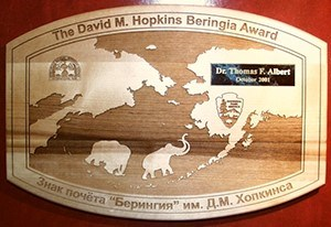the hopkins award