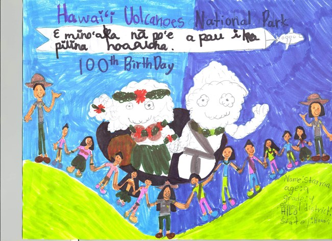 Drawing of park rangers and children celebrating friendship and the 100th Anniversary of the National Park Service