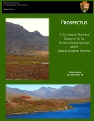 thumbnail of prospectus front cover