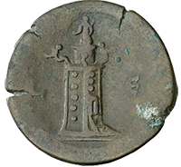 A coin depicting the Lighthouse of Alexandria