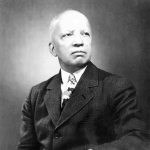 Carter G. Woodson Home, District of Columbia