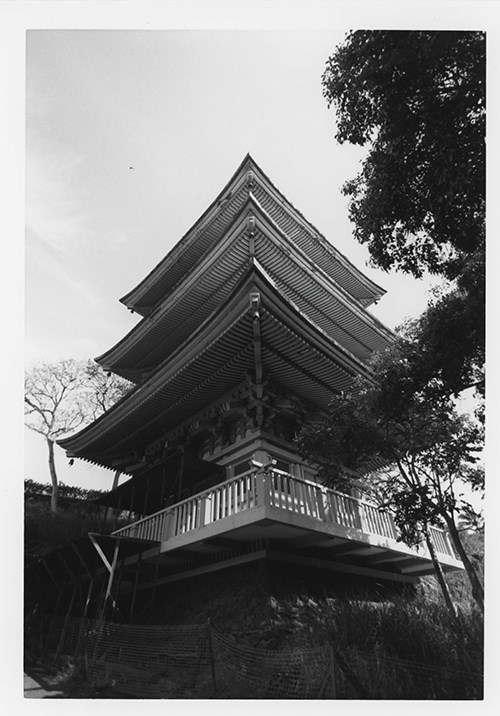 Three tier pagoda