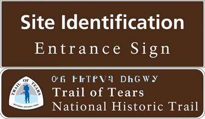 site id - entrance sign