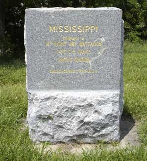 14th Mississippi Battalion Light Artillery, Company A Regimental Monument