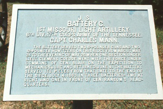 1st Missouri Light Artillery, Battery C Tablet