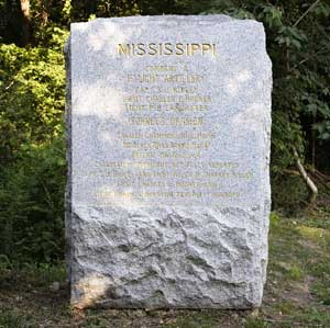 1st Mississippi Light Artillery, Company A Regimental Monument