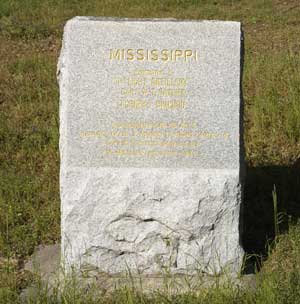 1st Mississippi Light Artillery Company C Regimental Monument